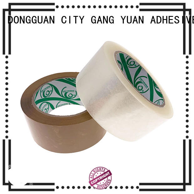 Gangyuan no noise adhesive tape inquire now