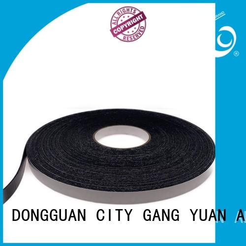 Gangyuan