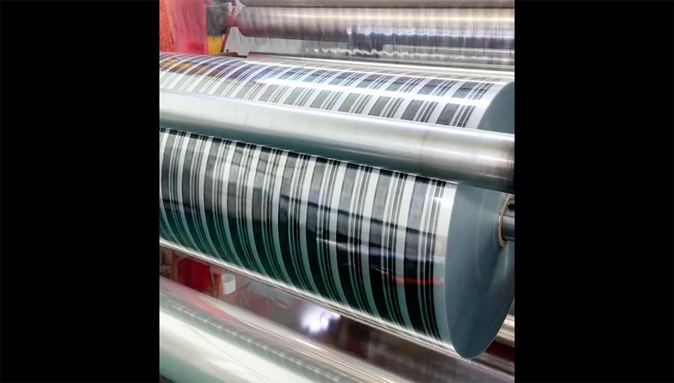 Opp Tape Printing Process